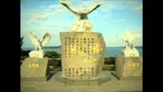 あるある音頭 松浦市 鷹島