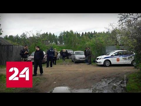 Не поделили землю: конфликт соседей закончился убийством пятерых человек - Россия 24