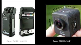 Сравнение видеорегистраторов dod 880lhd и экшн камеры sjcam m10 plus Авто Видео Тема