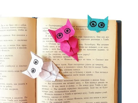 How to make a paper Owl Bookmark?