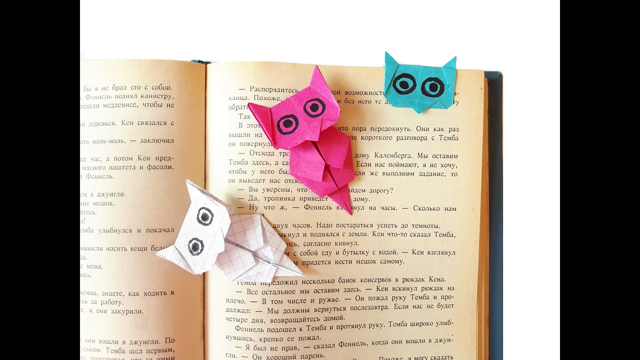 how to make a paper owl bookmark youtube