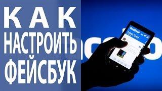 видео Блокировка и отключение аккаунтов в социальной сети Facebook