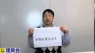 【本物をみせよう】 お受験で慶應横浜初等部へ合格するために何をすれば...
