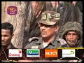 LTTE පාරාජයේ ගමන් මග| Ru News