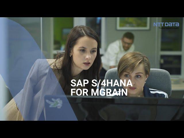 SAP S/4HANA for MGrain