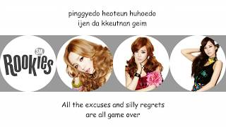Gambar cover SMROOKIES GIRL X TTS  - Checkmate (Color Coded Lyrics Eng/Rom)