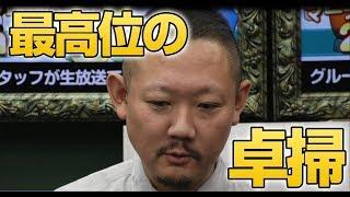 2017年12月11日に放映された「第二回マーチャオ最強決定戦withウェルカ...
