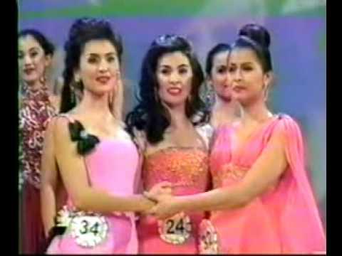 Bb. Pilipinas 1996 Coronation