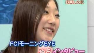 Figure Skater Mirai Nagasu Interview / 16才注目のフィギュア長洲未来選手を独占インタビュー 長洲未来 検索動画 25