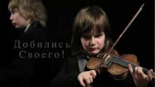 Никита Бессонов(4года)Смертельный номер-Ридинг 3 часть
