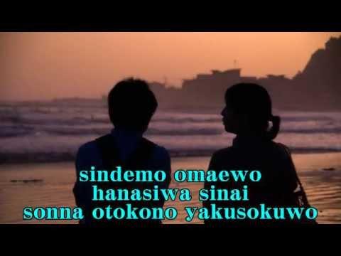女のためいき 森進一 Cover Onnano Tameiki Mori Shinichi