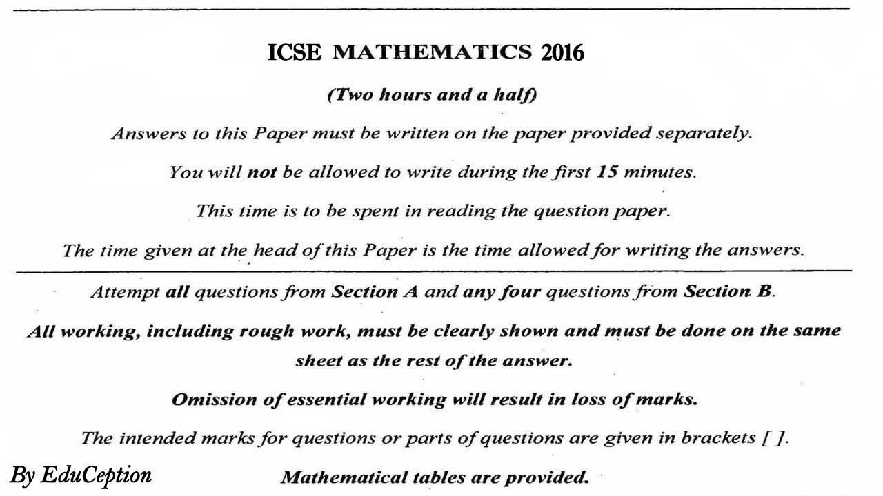 ICSE Mathematics 2016 Solved Question Paper