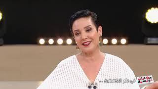 Hkayet Tounsia S03 Episode 33 17-06-2019 Partie 03