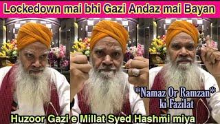 Lockdown mai bhi Gazi Andaz mai Bayan    Namaz Or Ramzan ki Fazilat  Huzoor Gazi e millat SyedHashmi
