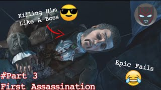 Assassin's Creed Rogue :- First Assassination (Epic Fails😂😂)– Part 3