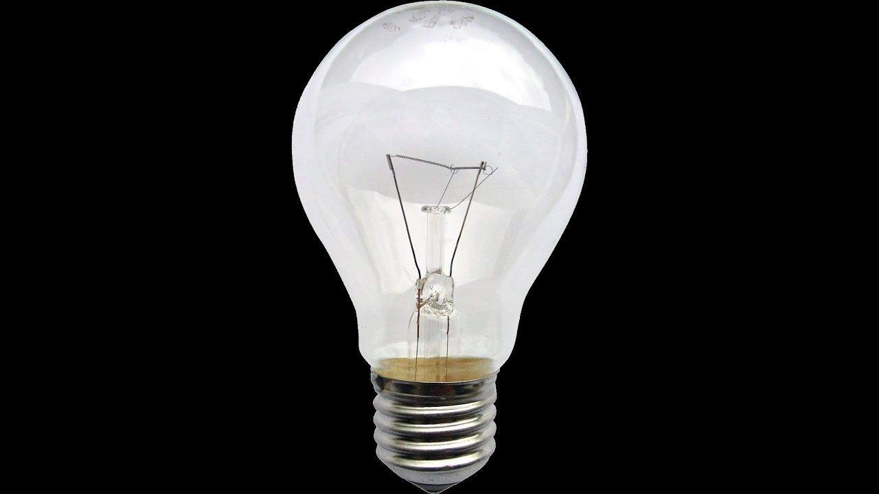 Pocket Light Bulb Limiter Dim Tester