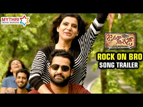 Janatha Garage Telugu Songs | Rock On Bro Song...