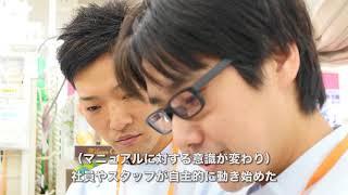 """マニュアル作成 ツール""""Teachme Biz""""導入事例 新生堂薬局様"""