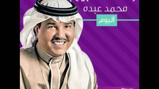New Releases - Mohammad Abdu, Mohammad Al Salem, Fahed Al Kubaisi