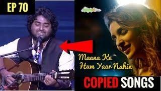 Copied Bollywood Songs    Meri Pyaari Bindu Copied    EP 70