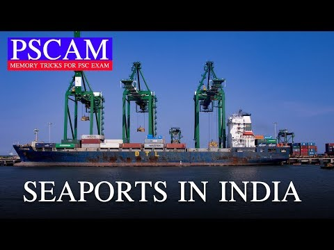psc am seaports in india