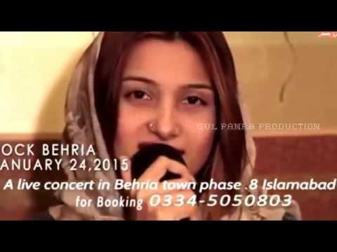 Sun Raha Hai Na Tu Cover By Laila Khan Amazing Voice