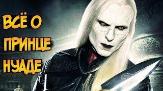 Эльфийский принц Нуада из фильма Хеллбой 2: Золотая Армия