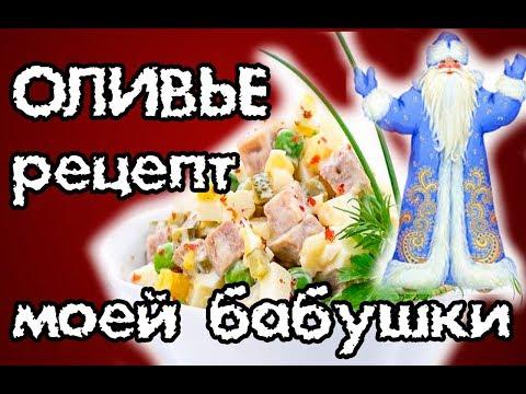 Салат с курицей и черносливом слоеныйиз YouTube · Длительность: 1 мин29 с
