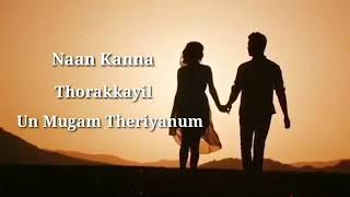 En viral idukula un viral irrukanum  love song  tamil movie
