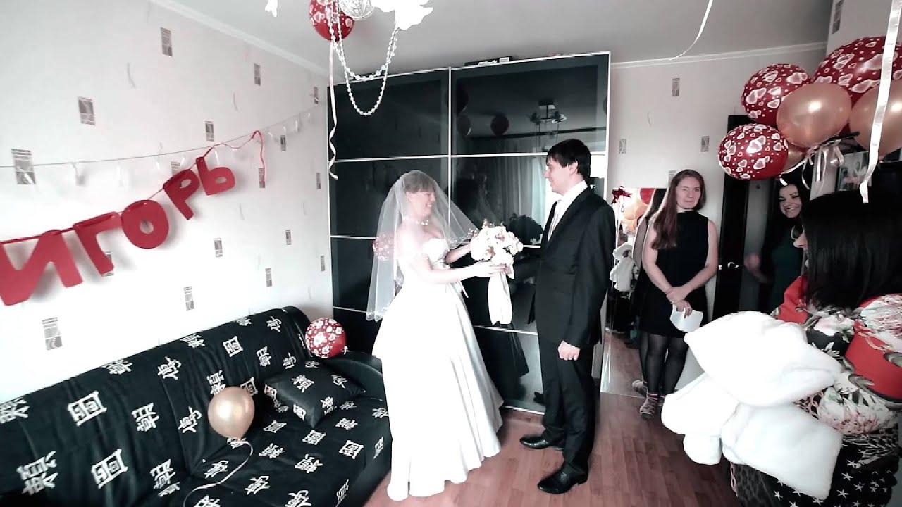 теперь свадебное фото керчь игорь анна радостно выдохнула