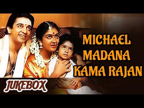 Michael Madana Kamarajan Video Songs Jukebox - Ilaiyaraja Hits - Kamal Hassan, Urvashi, Kushboo