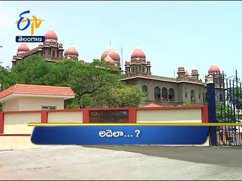 Telangana | 21st July 2017 | ETV 360 7:30 AM News Headlines