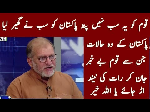 Harf E Raaz With Orya Maqbool Jann | 9 October 2017 | Neo News