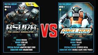REAL STEEL WRB ASURA VS Axelrod New Robots CHRISTMAS UPDATE (Живая сталь)