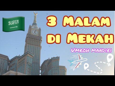 Adzan Mekkah Terbaru 2020    ��愆�悽 惺�� ��悋.