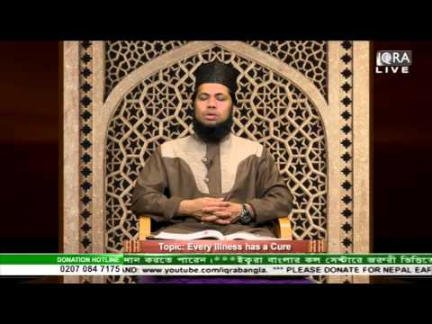 DARSE BUKHARI 24052015 Part 1