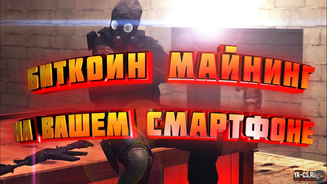 ХАЙПОВЫЙ заработок на СМАРТ КОНТРАКТАХ. Как зарабатывать на криптовалюте 2000 рублей в день