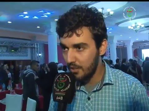Yennayer 2966 : un autre apport de BMS INFORMATIQUE pour Tamazight.