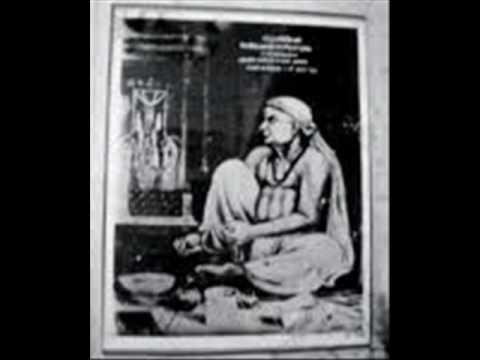 Lyrics | Kalpavriksha Kamadhenu