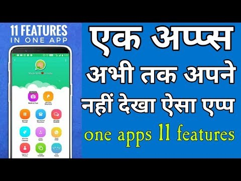 One apps 11 features create WhatsAppFake Chat| screen wallpaper whatsApp| #TechShivi