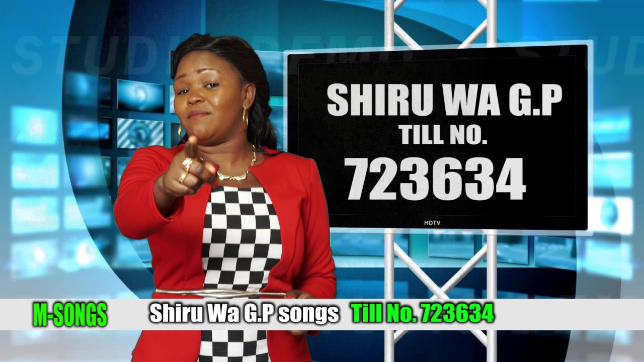 M Song Shiru Wa Gp Get The Song Through Phone Send Money Through