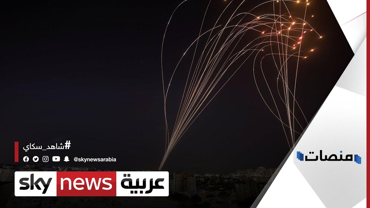 مشهد اشتباك صواريخ غزة مع القبة الحديدية بالسماء يتصدر مواقع التواصل | #منصات  - نشر قبل 3 ساعة