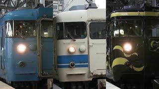あいの風とやま鉄道に残る国鉄型車両413系 富山駅にて