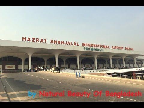 Hazrat Shahjalal International Airport in Dhaka Bangladesh | হযরত শাহজালাল আন্তর্জাতিক বিমানবন্দর