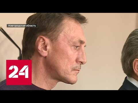 Не брезговал ничем: экс-главный санитарный врач Новгородской области получил 9 лет за взятки - Рос…