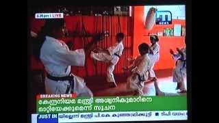 Mathrubhumi News Live SHE NEWS..  Haritha Manoharan Karate