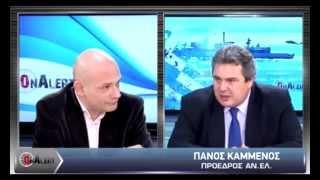 Ο Πάνος Καμμένος στο OnAlert.gr