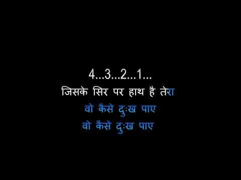 Jiske Sir Par Haath Hai Tera Karaoke Hari Om Sharan