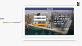 How to reset your Emirates NBD Online Banking password تغيير كلمة مرور الخدمات المصرفية عبر الإنترنت