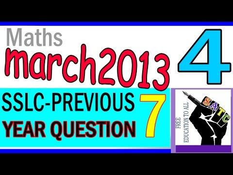 SSLC-MATHS- Previous Year Question Paper March 2013- Part 4 (Question 7 )